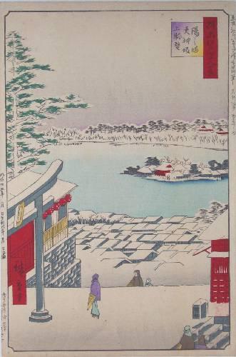 Hilltop View from Yushima Tenjin