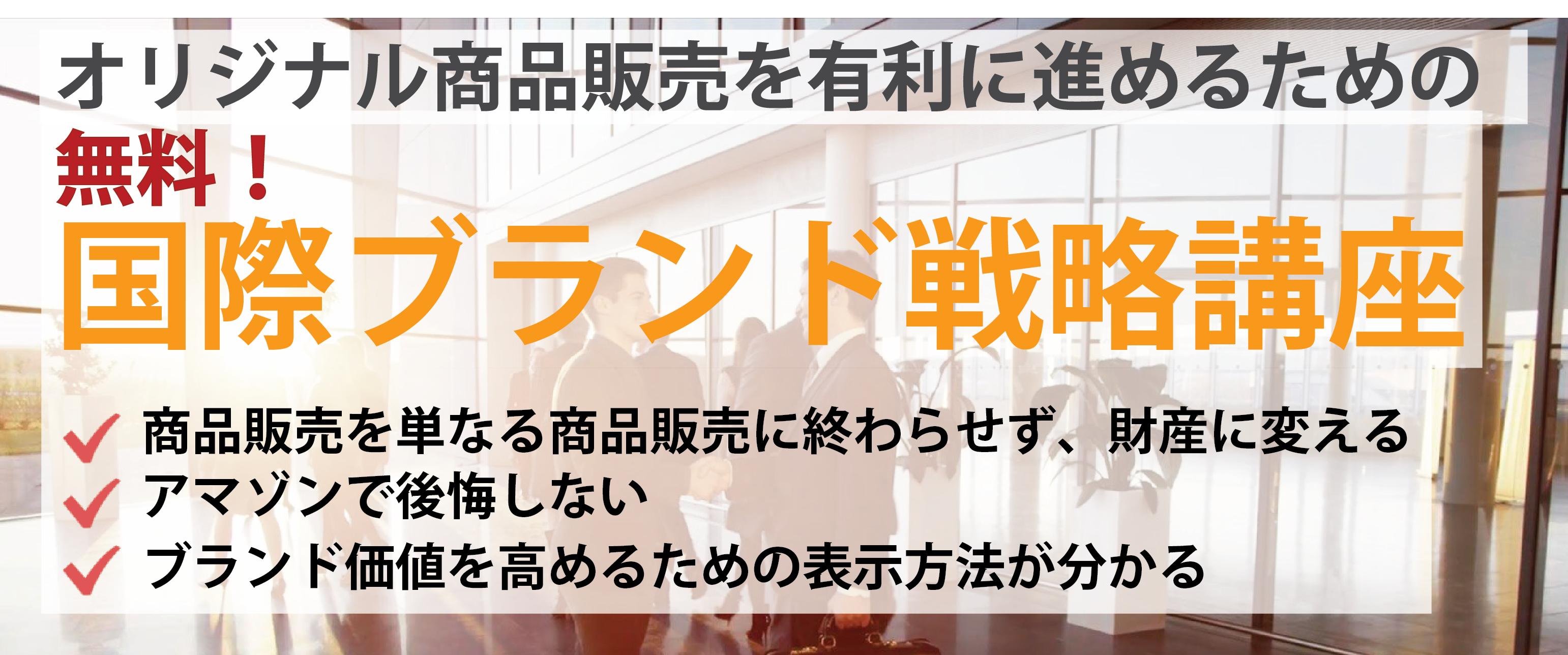 '矢口太郎_プロフィール'